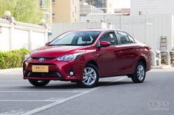 丰田YARiS L 致享优惠1.3万元 现车充足!
