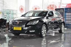 [通化]2012款荣威950最高降3.2万 有现车