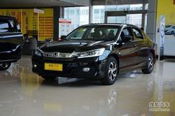 本田雅阁最高优惠1.8万元 现车充足可选!