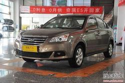 [张家口]奇瑞E5全系享五千优惠 现车供应