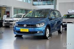 最高优惠4.8万 途安领衔主流MPV车型优惠