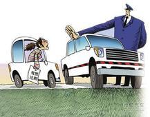 驾照过期1年未换将注销 民警:请及时换领