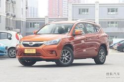 [东莞]比亚迪宋最高优惠9000元 少量现车
