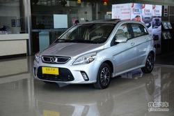 [泰州市]绅宝D20优惠达0.3万元有少量现车