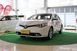 [深圳]名爵锐行售价7.19万起 购车送礼包