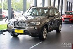 珠海宝泽宝马X3元旦42.64万起售 有现车!