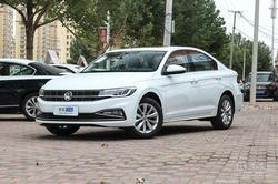[杭州]一汽大众宝来最高降2.9万!有现车