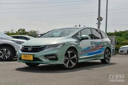 [天津]东风本田杰德现车最高优惠1.2万元