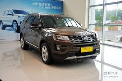 [杭州]福特探险者:最高降2.8万 少量现车