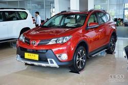 [绍兴]丰田RAV4降价6000元 店内现车充足