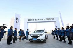 2019款CR-V带你挑战全程5千公里不可能