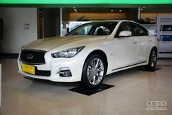 [石家庄市]英菲尼迪Q50L最高降4万现车销售
