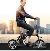 爱尔威智能自行车:便携智能的城市代步方案