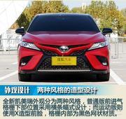广州车展热门新车 全新凯美瑞/全新XC60领衔