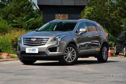 [上海]凯迪拉克XT5降价6万元 店内有现车