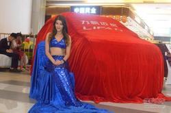 力帆迈威惠州正式上市 售价5.78-7.68万!