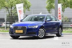 [武汉]奥迪A6L最高优惠14.94万 现车充足!