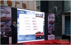 全面升级 2018款海马S5蓉城强力上市