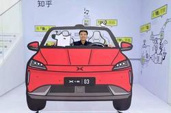 刘看山化身车模 用冷知识玩转广州车展