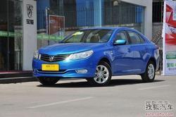 [秦皇岛]宝骏630最高优惠1万元 现车销售