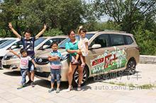 欧尚乐+之旅,今夏的一道快乐妙趣风景线