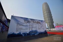 10分钟首发一款新品CIAAF郑州展盛大开幕