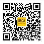 """又一共享单车品牌 """"优拜单车""""进驻杭州"""
