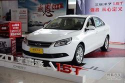 高性能家轿艾瑞泽7 目前价格优惠0.6万元