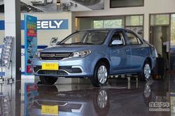 这八款国产车5万左右 目前最高优惠0.6万