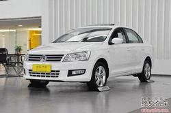 [秦皇岛]大众新桑塔纳优惠4000元 有现车