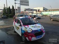 宁波可乐台路况播报车竟然是新能源汽车!