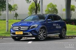 [东莞]奔驰GLA最高现金降7万元 现车供应