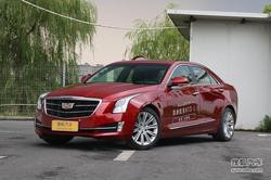 [天津]凯迪拉克ATS-L现车最高优惠八万元