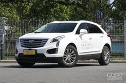 [洛阳]凯迪拉克XT5降价3.9万元 现车销售