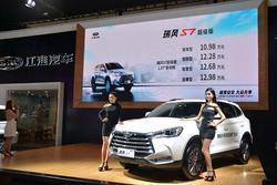 江淮瑞风S7超级版云南区域上市售10.98万起