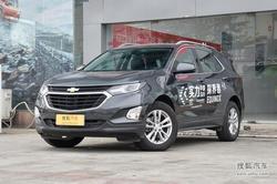 [上海]雪佛兰探界者降价2.3万 现车充足