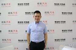 搜狐汽车专访 成都金致传祺总经理杨大江