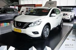 [天津]日产楼兰现车充足综合优惠1.3万元
