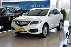 [东莞]讴歌RDX售39.98万元起 店内现车少