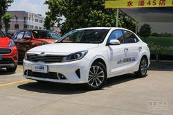 [杭州]起亚福瑞迪优惠1.5万元!现车销售