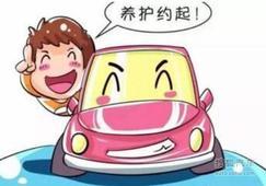 南昌富源感恩大回馈【六重大礼】等你享!
