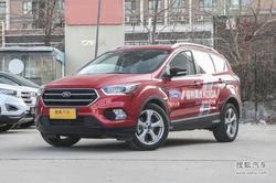 [西安]福特翼虎最高优惠1.5万元现车充足