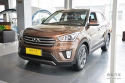 [唐山]现代ix25现金优惠0.75万 现车热销