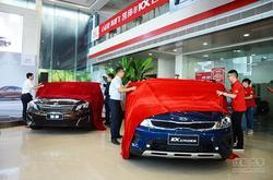 杭州东风南方起亚:凯绅、KX CROSS上市会