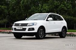 [郑州]众泰T600现车销售 最低7.98万元起
