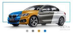 全新BMW 1系运动轿车现车到店 抢购有礼
