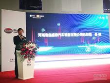 22城联动上市 SWM斯威X7互联版火爆郑州