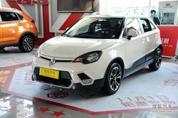 [南京]MG3SW直降1.7万元现车足欢迎选购!
