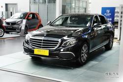 奔驰E级现金优惠1万元 最低仅售42.68万!