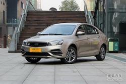 [天津]吉利新帝豪有现车 综合优惠6000元